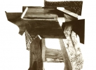 <u>Torah Table 2</u><br><em>Tucson, AZ  1979</em>